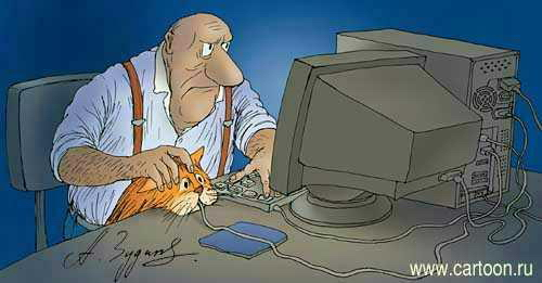 images/stories/Computer-Cartoon/DAMN-CAT.jpg