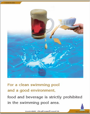 A-PR-abstain-eating-the-food-into-the-pool-in-English.jpg