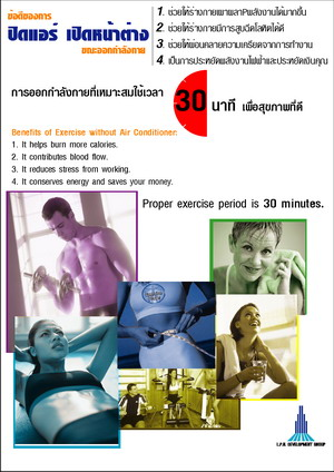 A-cm-PR-Energy_use_in_recreational_gym-ThaiEnglish.jpg