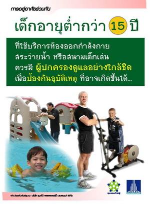 A-cm-pr-child_care-closely.jpg