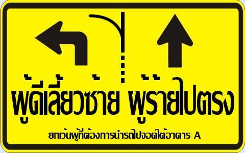 car-signs2b.jpg